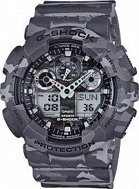Casio GA-100CM-8AER G-Shock 47mm 20ATM