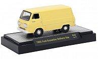 Ford Econoline Delivery Van