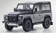 Land Rover Defender 90 Final Edition