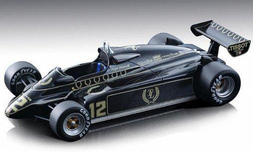 Lotus 91 F1