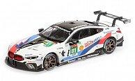 BMW M8 GTE (G15)