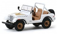 Jeep CJ-7 Golden Eagle
