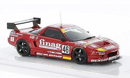 Honda NSX GT2